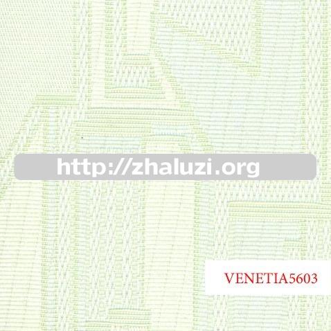 Вертикальные жалюзи Line 6005